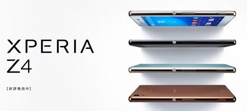 Xperia Z4 ソフトバンク