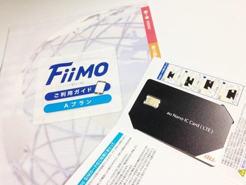 Fiimo(フィーモ)SIM到着!