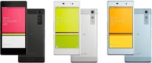 auキュアフォン(Qua phone KYV37)本体カラー