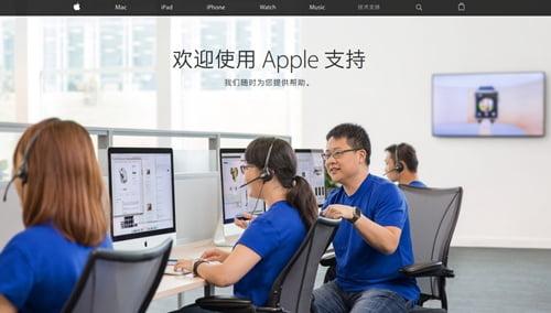 アップル、中国でのiBooks、iTunesMoviesサービス停止へ