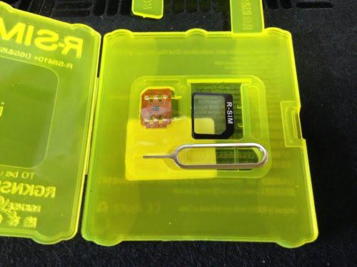 ソフトバンクのiPad第4世代をR-SIM10+でSIMロック解除にチャレンジ