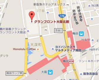mineo店舗グランフロント大阪北館3F