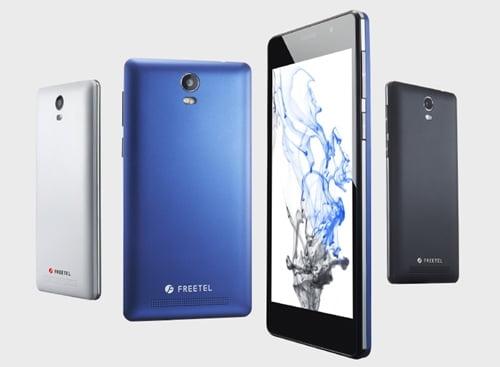 FREETEL Priori3S LTEの価格やレビュー、口コミ