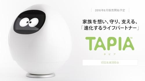 Tapiaロボット DMMが感情認識ロボットを発売 4/28~予約スタート