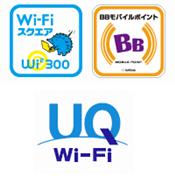 UQ mobileが無料公衆無線LANサービス「Wi2 300 for UQ mobile」の提供を開始