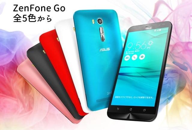 「ZenFone Go」本体カラー