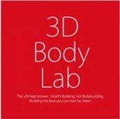 スマホで自分の人体模型(3Dデータ)が見られるアプリ登場