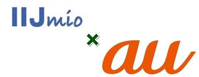 IIJmioにau回線対応プラン「IIJmio(アイアイジェイミオ)モバイルサービス タイプA」登場!10/1~トップ画像