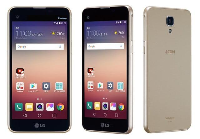 サブディスプレイ搭載「LG X screen(LGS02)」 格安SIM「J:COM」から発売へ
