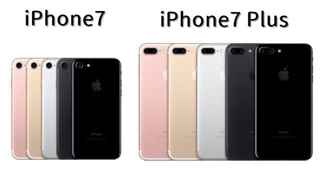iPhone7/7 Plus正式発表!新機能や価格、スペックは?トップ画像