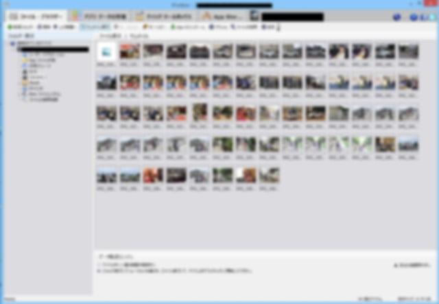 「iFunBox v3.0」ツール画面