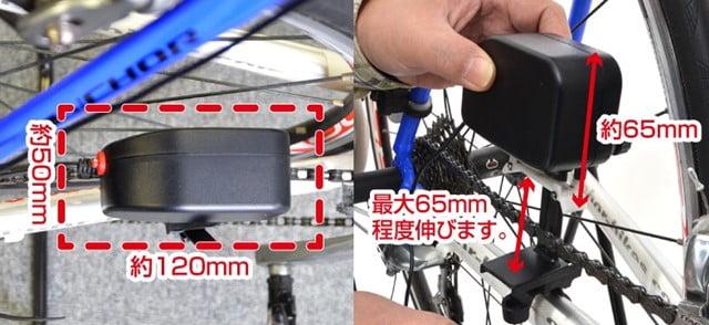 スマホ充電器「チェーン式自転車USBダイナモチャージャー SPGEFBI1」取り付け