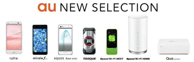 au2017年春モデル「miraie f」「AQUOS SERIE mini SHV38」「rafre KYV40」「TORQUE X01」登場!スペックや価格は?
