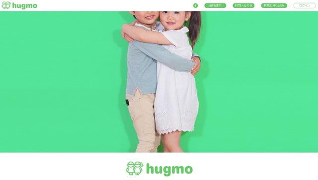 ソフトバンクがスマホアプリの提供で育児支援事業参入を発表