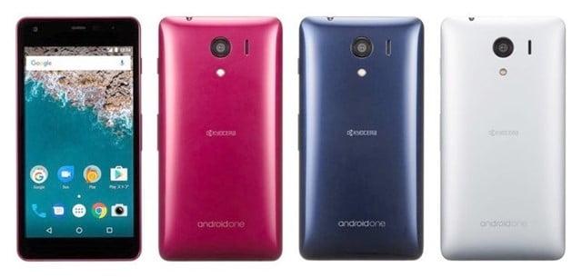 AndroidOne「S2(エスツー)」 ワイモバイルの価格や端末スペック