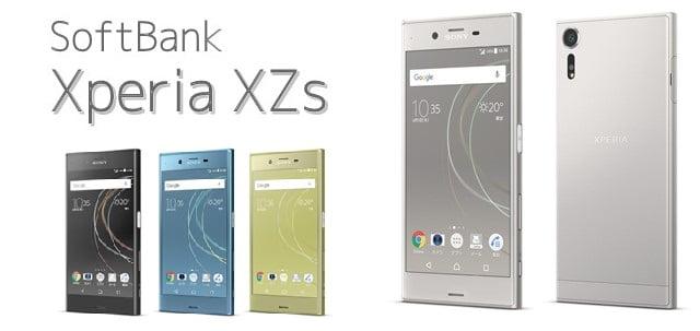 Xperia XZs(ソフトバンク)の価格やスペック、発売日情報まとめ