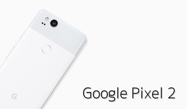 Google Pixel2 日本で使える?価格やスペック、評判まとめ