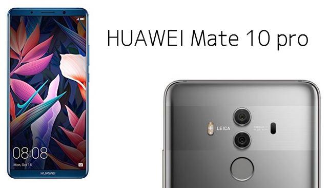 Mate10 proの価格、スペック、レビュー評価&Mate10と比較!