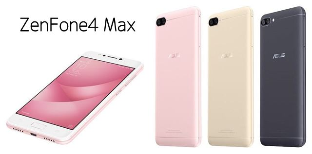 ZenFone4 MaxはZenFone4と何が違う?スペック・価格などを比較