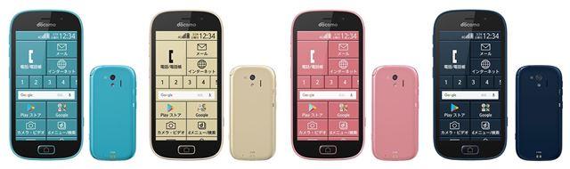 らくらくスマートフォン meの本体カラー4色