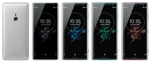 XperiaXZ3 前面デザインとカラー