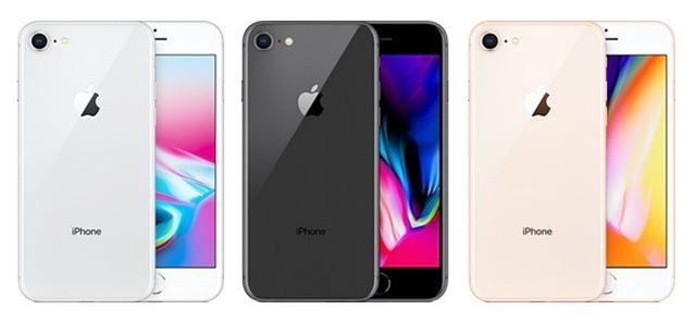 iPhone8本体カラー3色
