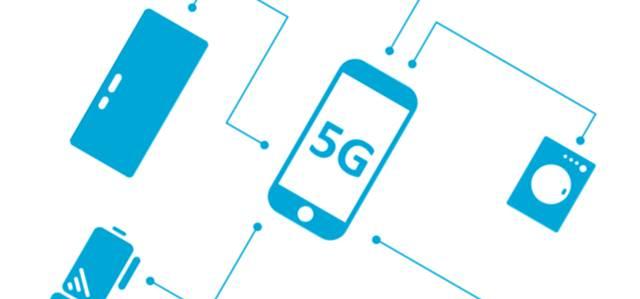 5G導入のメリット