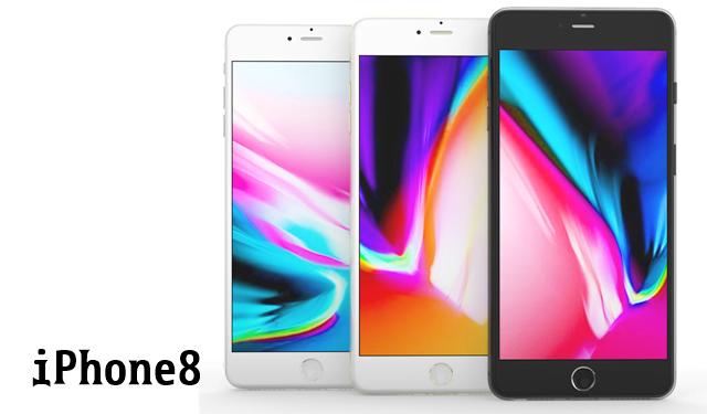 iPhoneシリーズでも比較的小さいiPhone8