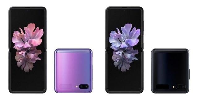 Galaxy Z Flip本体カラー